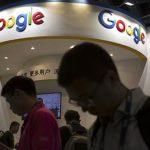 Google усиливает безопасность