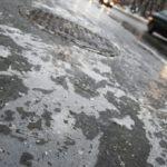 Столичные власти предупредили автомобилистов о возможной гололедице