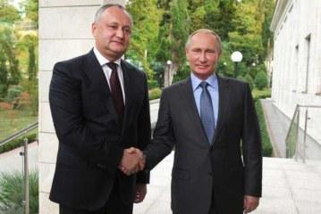 Путин рассказал о мерах по поддержке президента Молдавии
