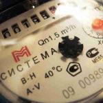 Управляющие компании будут штрафовать за ошибки в платежках ЖКХ