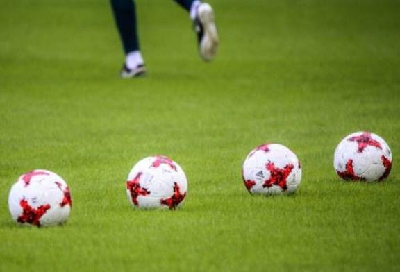 Сборная Украины по футболу не попала на ЧМ-2018 в России