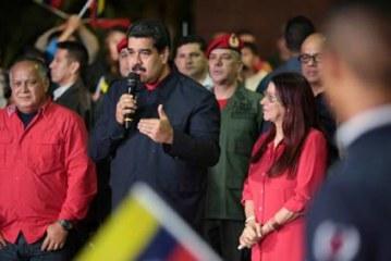 Мадуро назвал выборы в Венесуэле посланием Трампу
