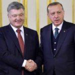 Порошенко поблагодарил Эрдогана за освобождение «героев» из меджлиса