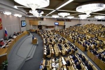 Госдума отклонила законопроекты о прогрессивной шкале НДФЛ