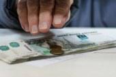 В Забайкалье разблокируют счет пенсионера, просившего Путина купить гроб