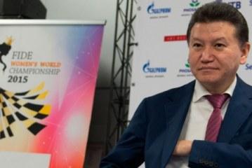 ФИДЕ лишила Кирсана Илюмжинова полномочий президента