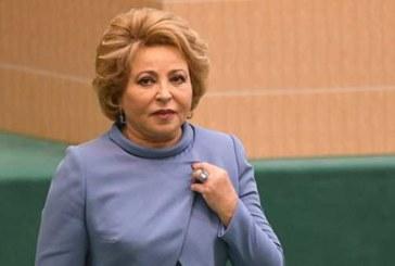 Матвиенко прокомментировала информацию о расширении перечня иноагентов
