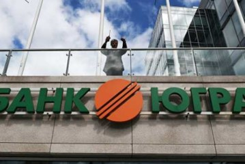 Экс-руководство и собственники банка «Югра» оспорят решение арбитража