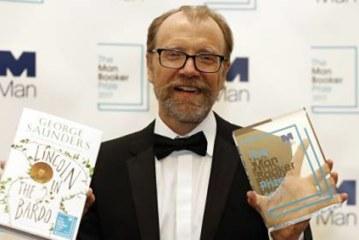 Роман лауреата Букеровской премии Джорджа Сондерса издадут на русском языке