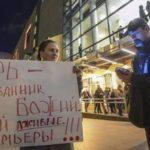 Под молитвы и овации: в Петербурге прошла премьера «Матильды»
