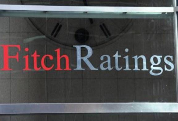 Fitch подтвердило рейтинг Украины на уровне «B-«