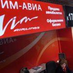 В Кремле заявили, что проблема с «ВИМ-Авиа» решена