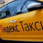 РФПИ планирует инвестировать в объединенную компанию «Яндекс.Такси» и Uber