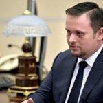Андрей Никитин вступит в должность главы Новгородской области