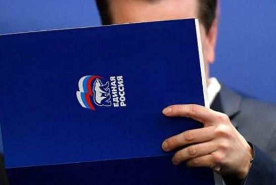 ЕР обсудит кадровые вопросы на заседании генерального совета партии