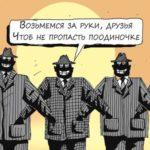 Коррупцию проще не замечать: в «недострое» застряли 2,2 трлн рублей