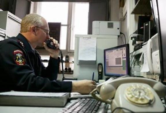 В Москве полиция проверяет четыре ТЦ после звонков о «минировании»