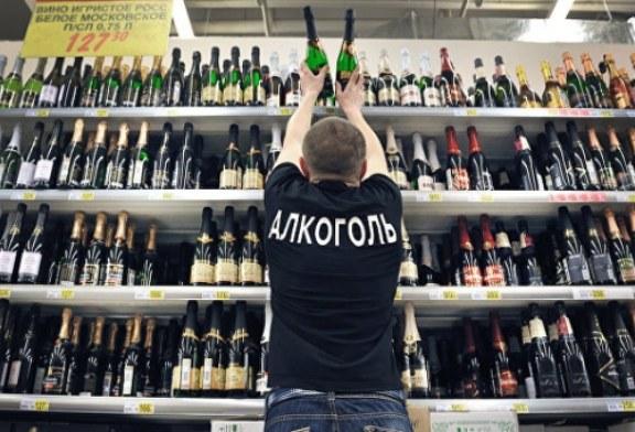 В России предложили формировать цены на водку автоматически