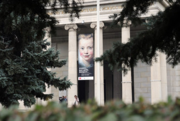 Директор ГМИИ предупредила: новую выставку лучше не показывать детям