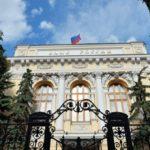 В ЦБ рассказали о влиянии санации банков на стабильность банковской системы