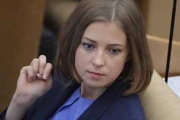 Поклонская прокомментировала заявления Собчак о принадлежности Крыма