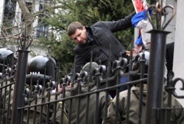 В России заочно арестовали четырех украинцев за нападения на дипмиссии