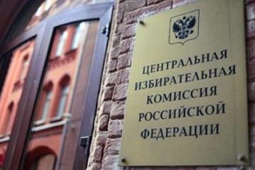 ЦИК утвердил количество бюллетеней к выборам президента-2018