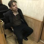 Мужчина ударил ножом по горлу ведущую «Эха Москвы» Фельгенгауэр