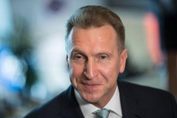 Шувалов пообещал не дать ICO в России «умереть»