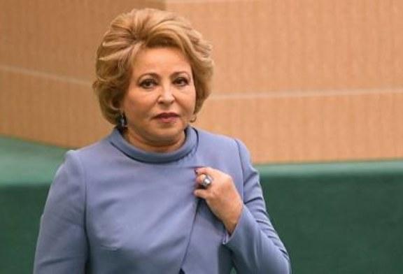 Матвиенко отреагировала на сообщения о возможном назначении премьером