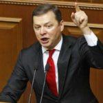 Ляшко назвал вероятные причины покушения на Мосийчука
