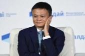 Глава Alibaba заявил, что Москва становится чище, несмотря на число машин