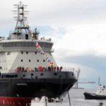 Береговая охрана США: «Илью Муромца» утопим, «Ивана Папанина» расстреляем
