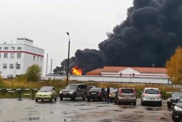 При пожаре на нижегородском НПЗ погибли четыре человека