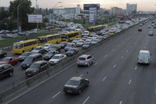 Кабмин подготовил изменения в правила дорожного движения