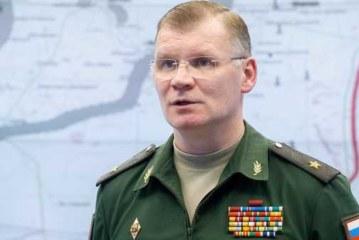 Минобороны РФ: сирийские войска освободили Меядин от ИГ