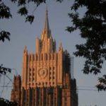 США не проявили заинтересованости в продлении СНВ-3, заявили в МИД