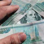 Опрос: россияне считают, что семью обеспечивать должен мужчина