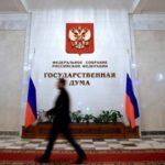 В Госдуму внесли проект о возвращении выборов губернаторов регпарламентами