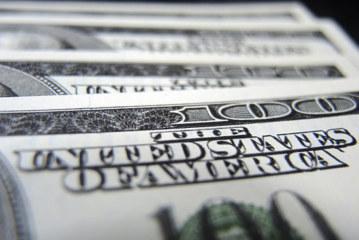 Есть рекорд: дефицит бюджета США достиг почти 666 миллиардов