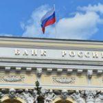 СМИ узнали о новых ограничениях для санируемых банков