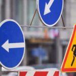Движение по улице Высоцкого в Москве закрыли до 3 ноября