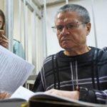 Продюсер фильма «Папа, сдохни»: сюжет не имеет отношения к семье Улюкаева