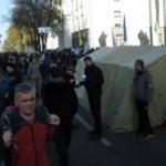 Организаторы митинга в Киеве призвали не допустить его дискредитации