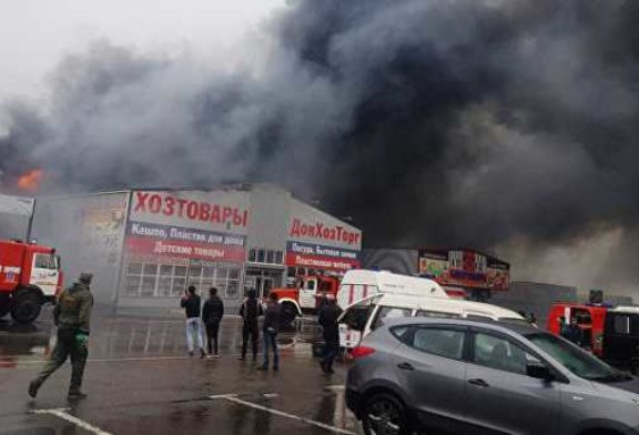 Под Ростовом-на-Дону локализовали пожар на крупном рынке «Атлант»