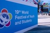 Отели в Сочи были заполнены почти на 100% во время фестиваля молодежи