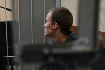 Суд продлил арест обвиняемого в избиении блогера в парке Горького до ноября