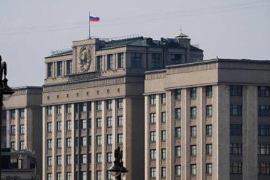 В Госдуму внесли законопроект, освобождающий партии от сбора подписей