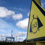Москва предложила Загребу привлечь российские компании к газификации страны