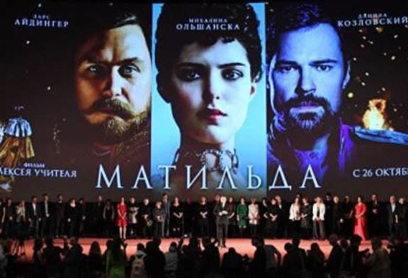Назван фильм, обошедший по популярности по итогам выходных «Матильду»